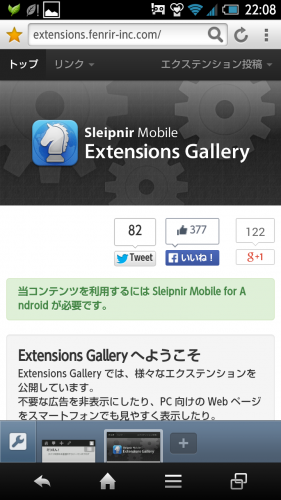 「Extensions Gallely」が開きますので「その他」カテゴリへ