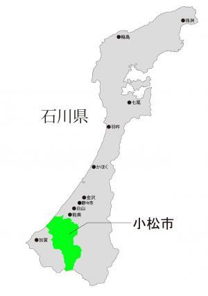 石川県小松市はここだよ!