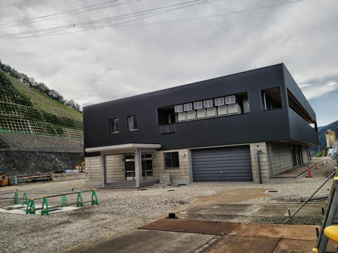 津軽ダム管理事務所