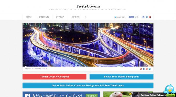 無料でTwitterのヘッダー画像を作れるTwitrCover