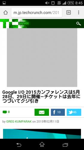 TechCrunch(テッククランチ)