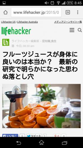 lifehacker(ライフハッカー)