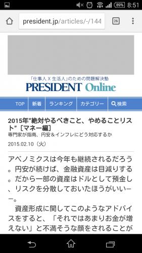 PRESIDENT Online(プレジデントオンライン)