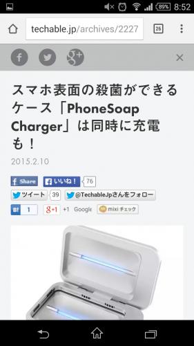 Techable(テッカブル)