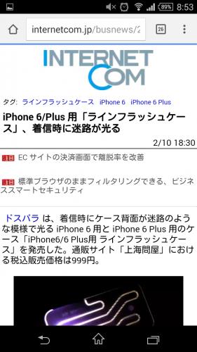 InternetCom(インターネットコム)