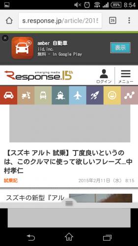 Response(レスポンス)