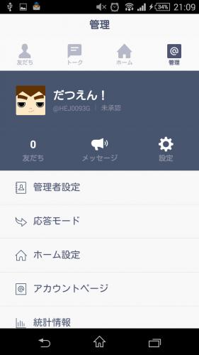 Screenshot_2015-02-13-21-09-03