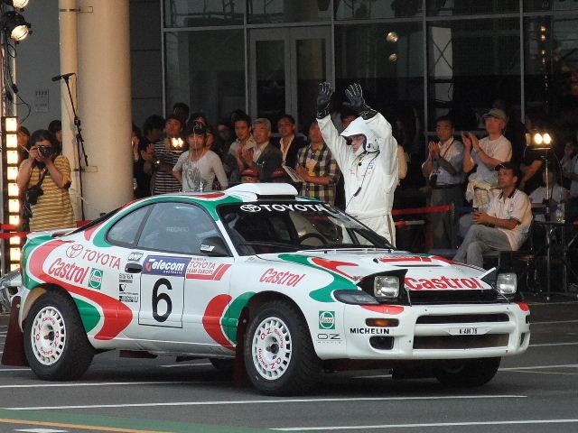 トヨタ セリカGT-Four RC