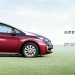 プリウスの燃費ライバル続々…環境対応車で世界を獲るメーカーは?